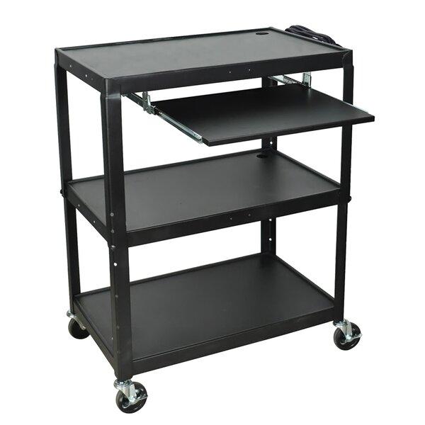 Adjustable Height Metal AV Cart by Offex