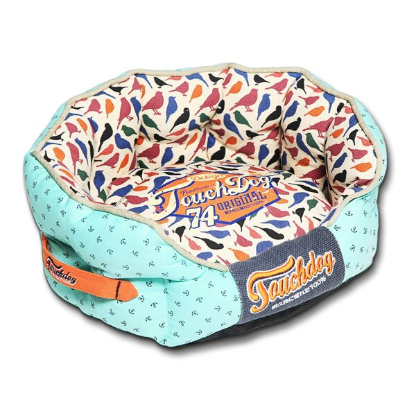 Chirpin-Avery Rounded Premium Designer Dog Bed by Pet Life