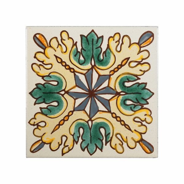 Mediterranean 4 x 4 Ceramic Petra Decorative Tile in Yellow by Casablanca Market
