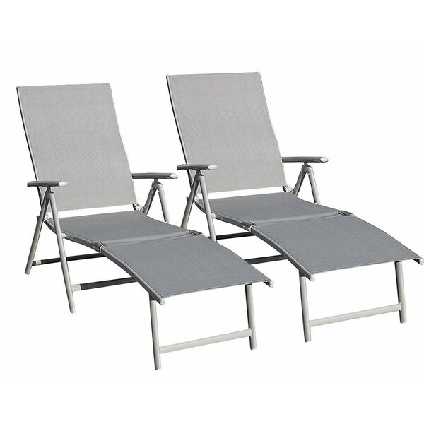 Caitlynn Reclining Sun Lounger Set (Set of 2)
