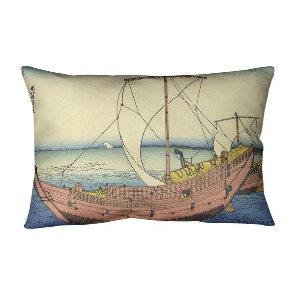 The Kazusa Sea Route Indoor/Outdoor Lumbar Pillow