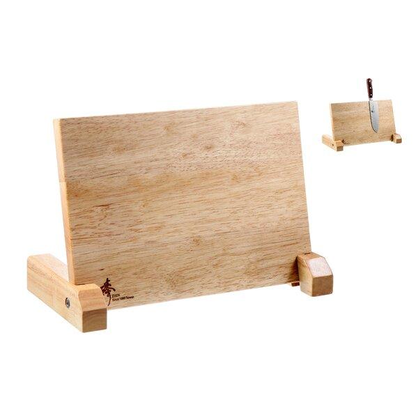 Magnetic Board Wood Knife Block Cutlery Storage by Zhen