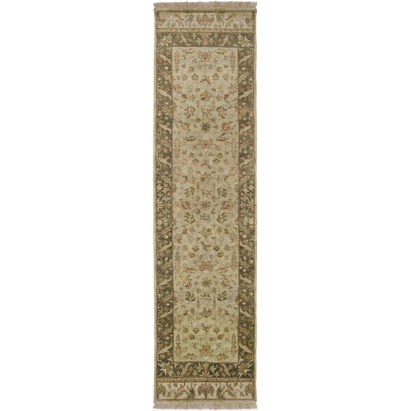 Harrell Tan Rug by Astoria Grand