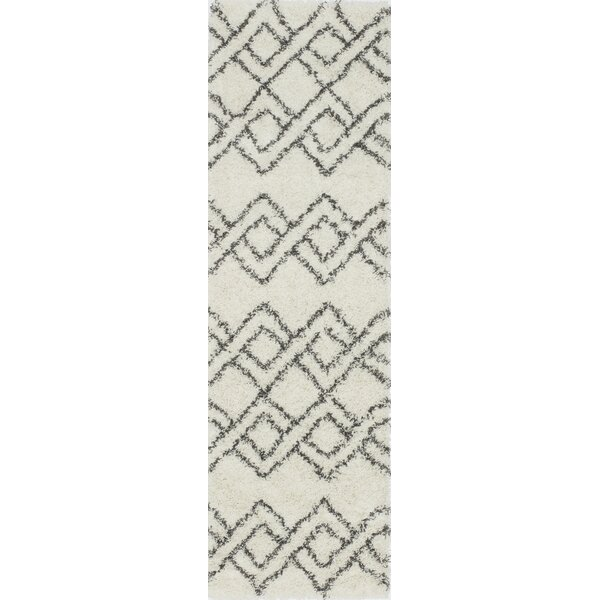 Seabolt Ivory Area Rug by Wrought Studio