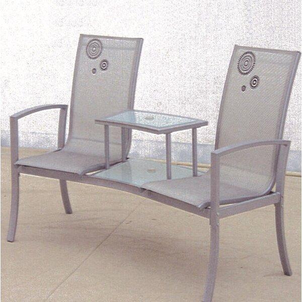 Cerna Tete-a-Tete Bench by Ebern Designs