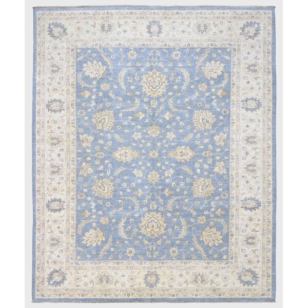 Baron Traditional Hand Woven Wool Blue/Beige Area Rug by Isabelline