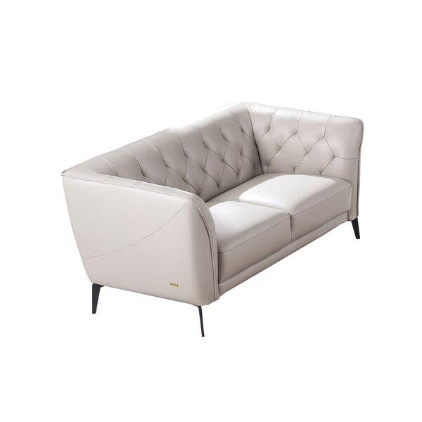 Review Bustleton Leather Match Standard Sofa