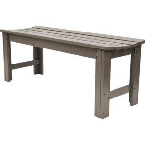 Backless Garden Bench