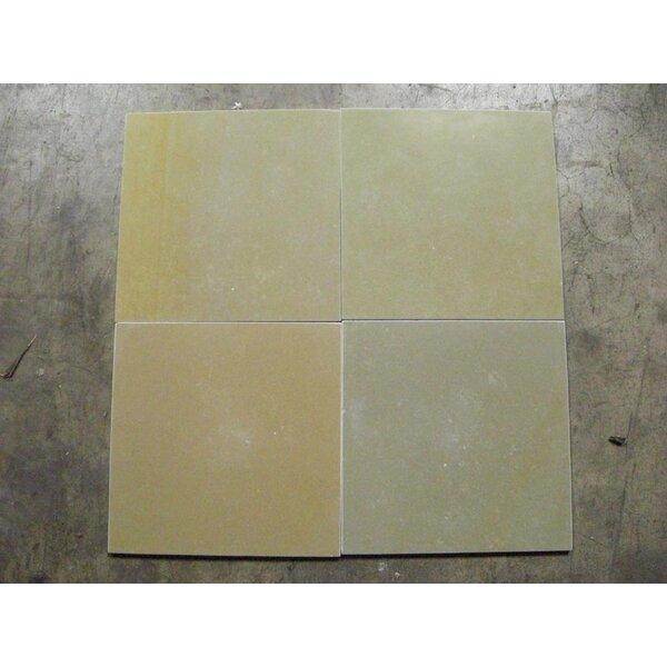 Kota Brown Honed 16x16 Limestone Field Tile