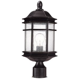 Heintz Outdoor 1-Light Lantern Head