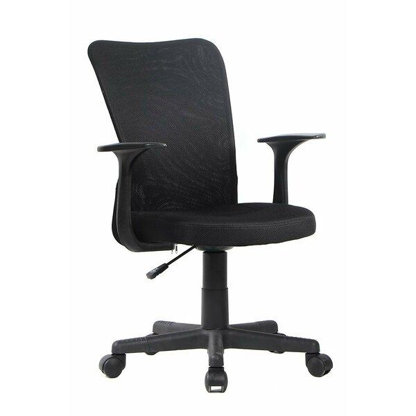 Gerdes Mesh Office Chair by Ebern Designs