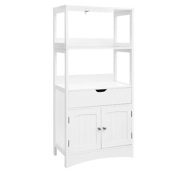 Ferris 23.6'' W x 48'' H x 12.8'' D Free-Standing Bathroom Cabinet