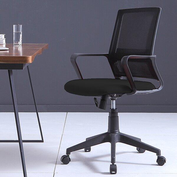 Tremendous Soho Mesh Conference Chair By Symple Stuff Machost Co Dining Chair Design Ideas Machostcouk