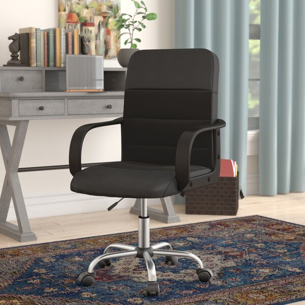 Bischof Leather Desk Chair by Charlton Home