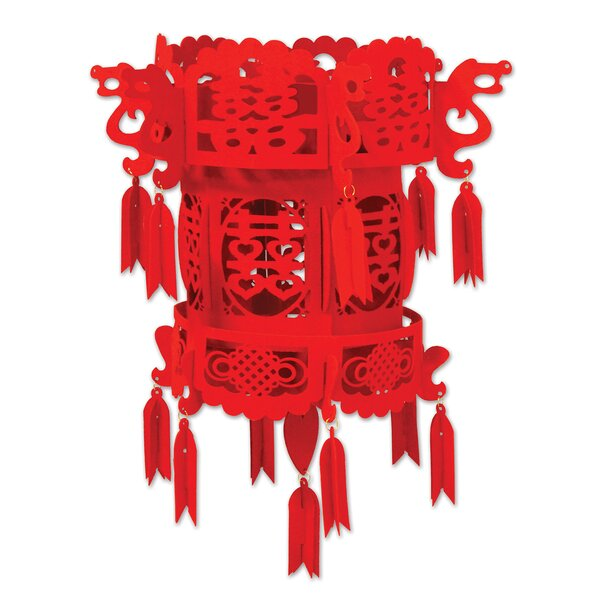 Felt Chinese Palace Lantern Lamp (Set of 2) by The Holiday Aisle