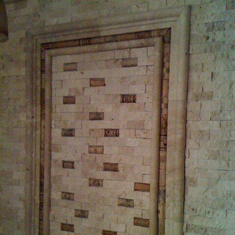 1 x 2 Travertine Splitface Tile in Ivory by Ephesus Stones
