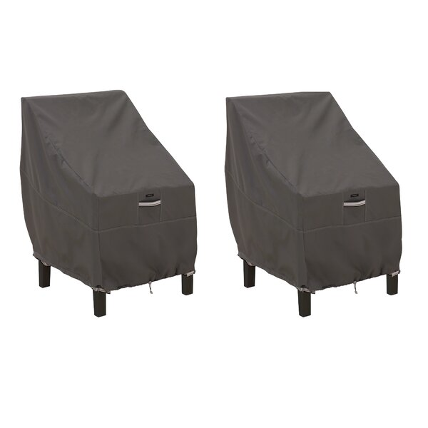 Kendala Water Resistant Patio Chair Cover (Set of 2) by Freeport Park