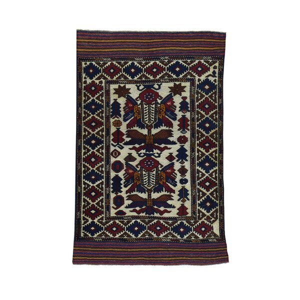 One-of-a-Kind Gaiser Afghan Baluch with Soumak Weave Oriental Carpet Hand-Knotted Ivory Area Rug by World Menagerie