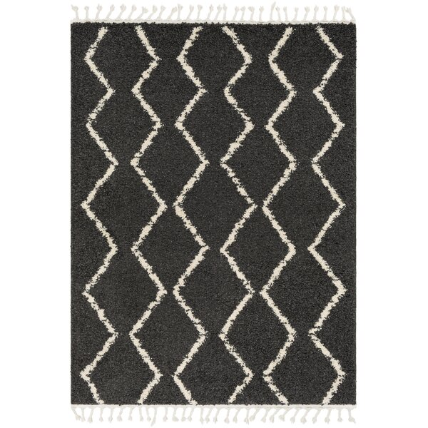 Carillo Modern Charcoal/ Beige Area Rug by Union Rustic