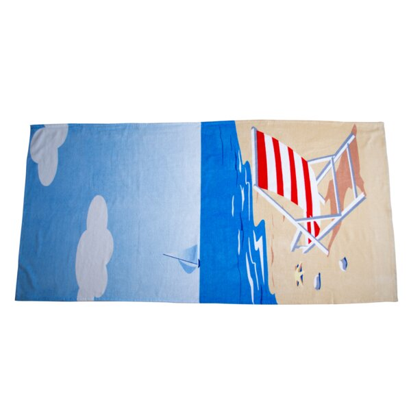 Cheadle Beach Turkish Cotton Beach Towel (Set of 2) by Highland Dunes