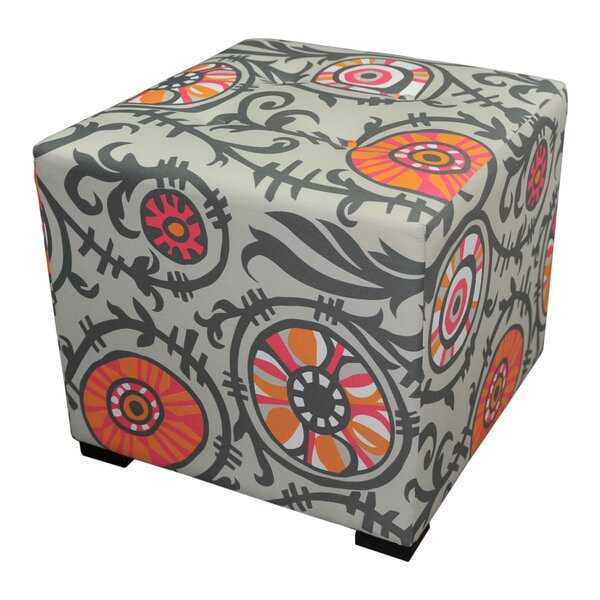 Merton Cube Ottoman by Sole Designs