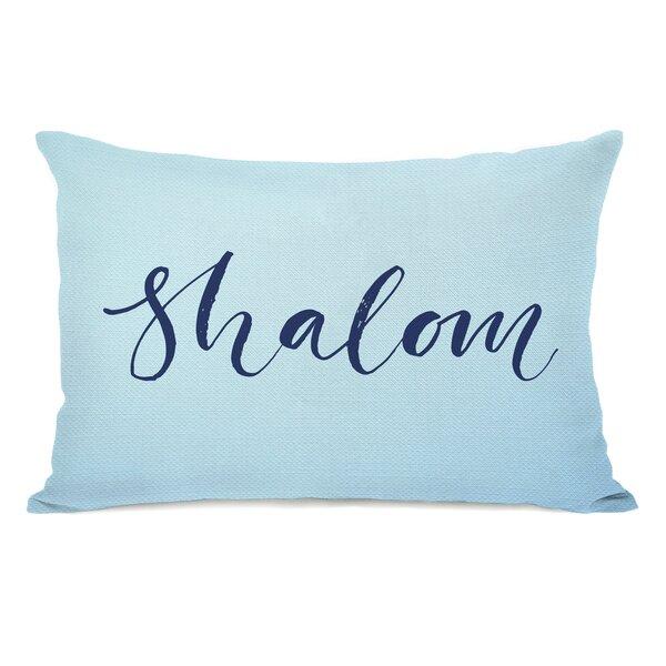Shalom Lumbar Pillow by One Bella Casa