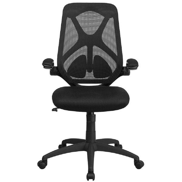 Apria Ergonomic Mesh Task Chair