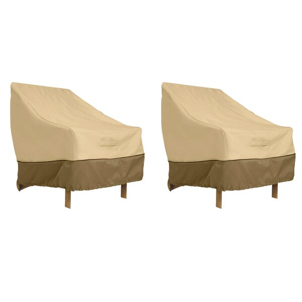Croteau Patio Chair Cover (Set of 2) by Red Barrel Studio