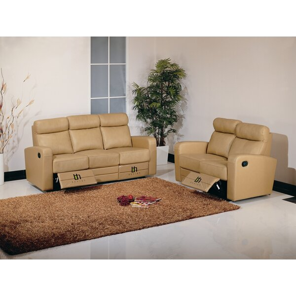 Dual Reclining Leather Configurable Living Room Set by Hokku Designs
