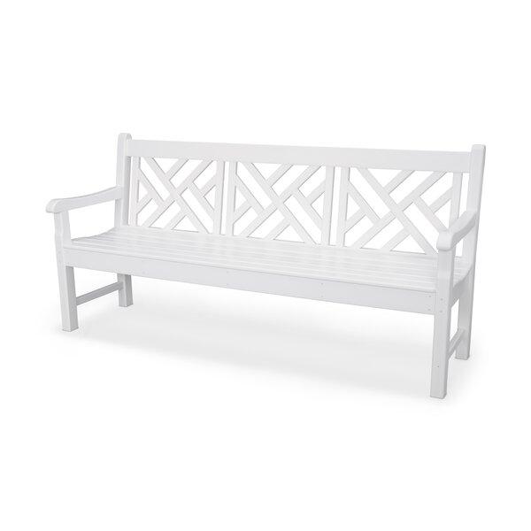 Rockford Plastic Garden Bench by POLYWOOD®