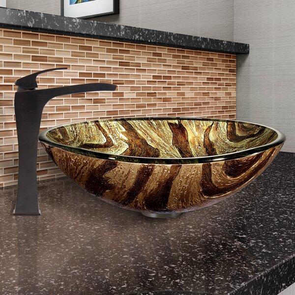 Zebra Glass Circular Vessel Bathroom Sink with Faucet by VIGO