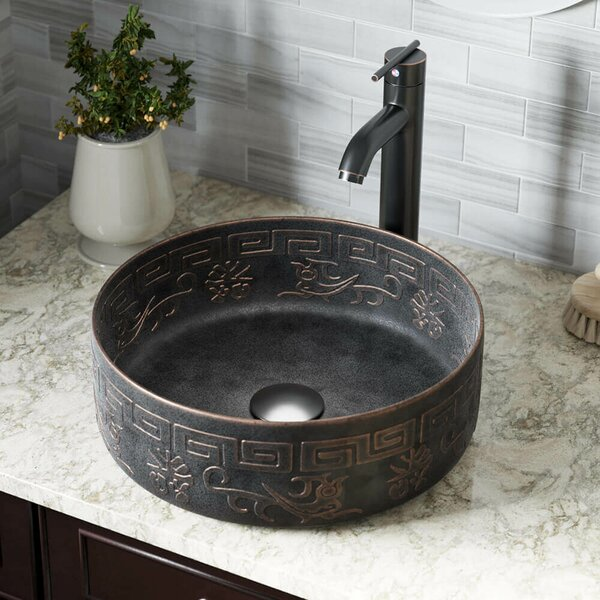 Bronze Circular Vessel Bathroom Sink With Faucet
