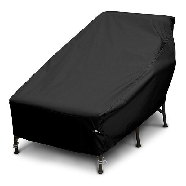 Weathermax™ Wide Chaise Cover by KoverRoos