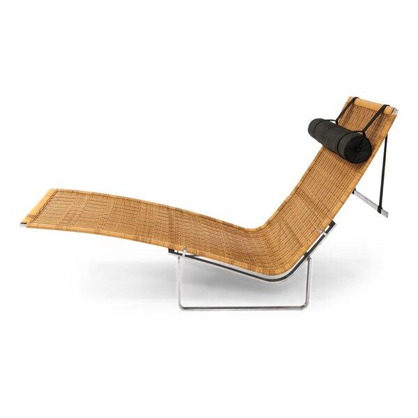 Lounge Chair by Kardiel