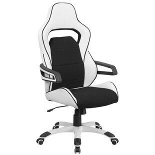Wychwood Gaming Chair