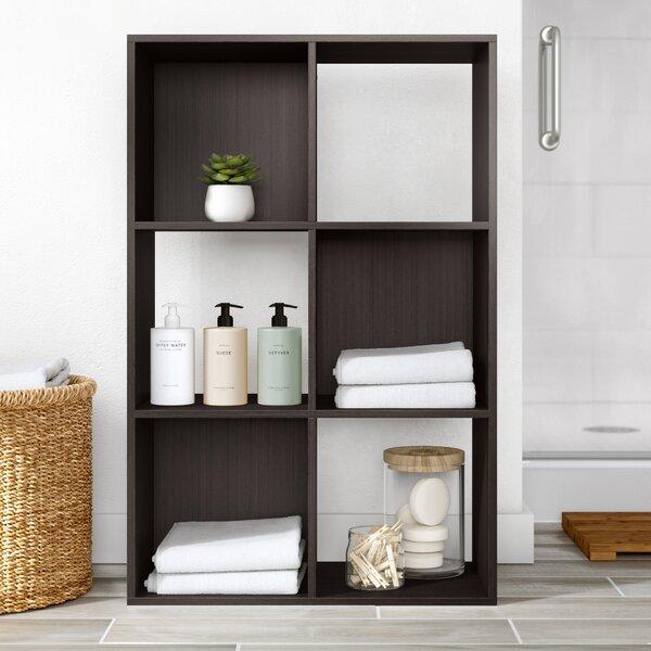 Patio Furniture Hayley Cube Bookcase