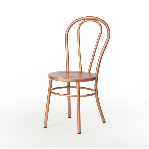Mccay Dining Chair by Williston Forge