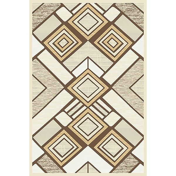 Mccampbell 3D Gray/Beige Area Rug by Ivy Bronx
