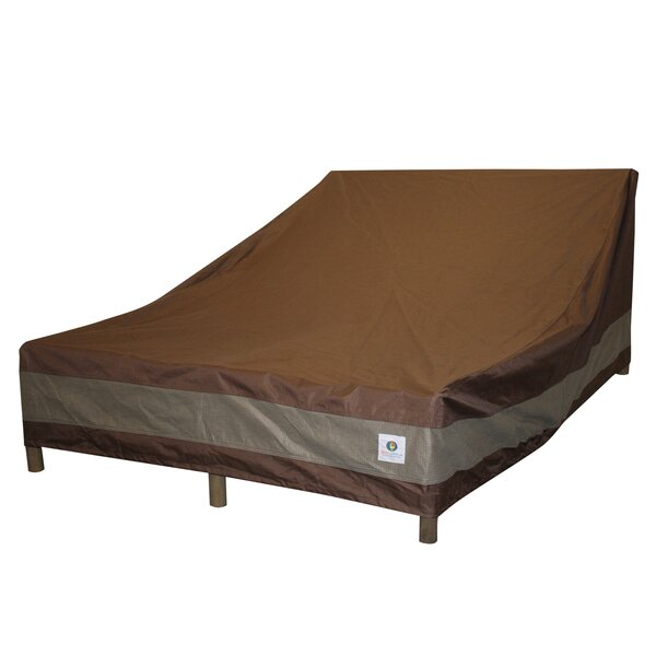 Riner Double Chaise Lounge Cover by Freeport Park