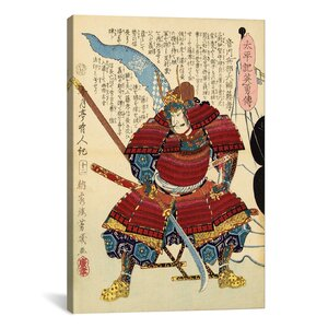 Japanese Samurai with Naginata Woodblock Graphic Art on Canvas by iCanvas