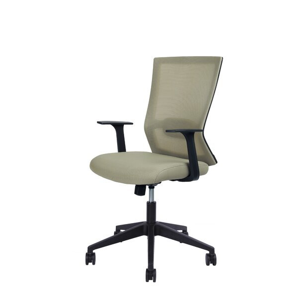 Mosely Rainbow Office Chair by Ebern Designs
