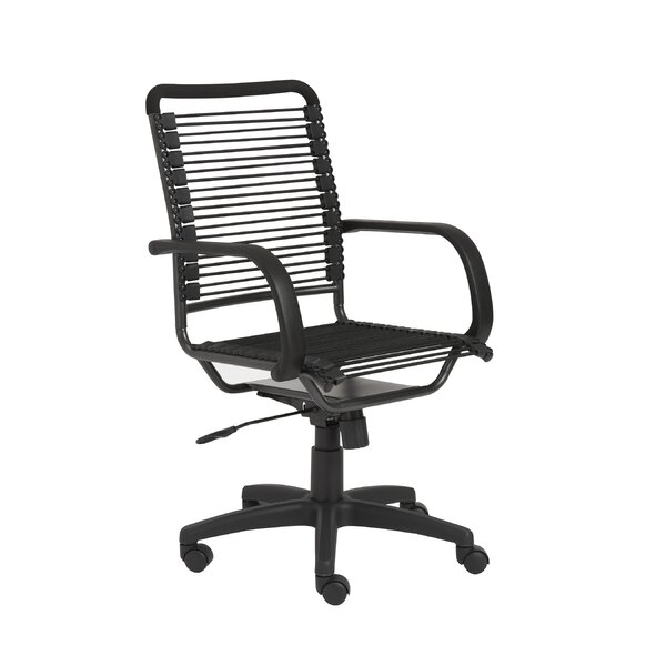 Amico Contemporary Bungee Desk Chair by Orren Ellis