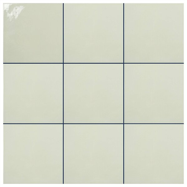 Avaricon Giorno 7.75 x 7.75 Ceramic Field Tile in White by EliteTile