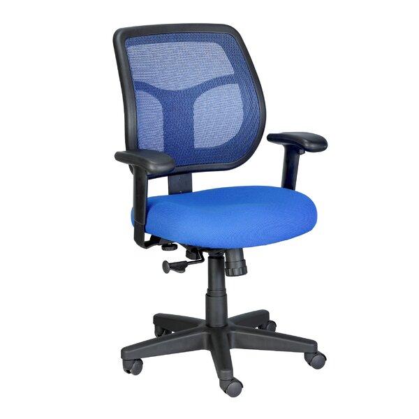 Alpine Mesh Desk Chair by Symple Stuff
