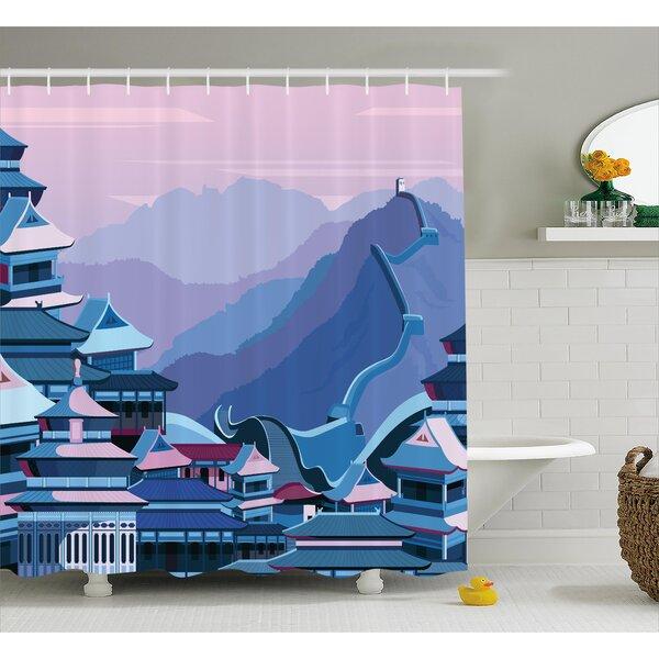 Frida Futuristic China Efect Shower Curtain by Ebern Designs