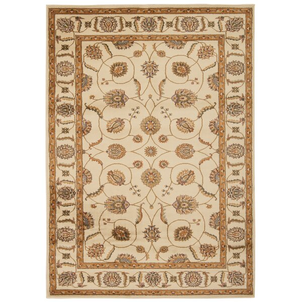 Lukeson Beige Ikat Area Rug by Astoria Grand
