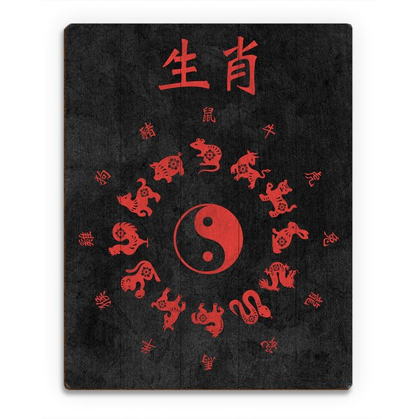 Chinese Zodiac Graphic Art on Plaque in Red and Black by Click Wall Art