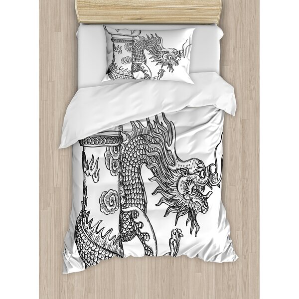 Dragon Chinese Style Sacred Creature Statue Sketch Medieval Monster Fantasy Tattoo Image Duvet Set by East Urban Home