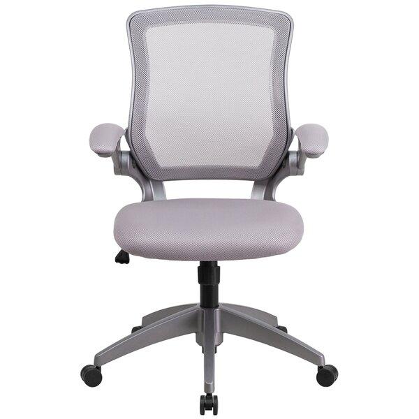 Balogh Ergonomic Mesh Office Chair by Ebern Designs