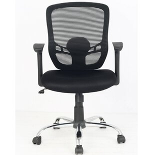 Bettye Mesh Task Chair